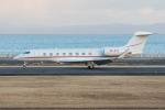 岡崎美合さんが、大分空港で撮影したSky Clipper Limited Gulfstream G650ER (G-VI)の航空フォト(写真)
