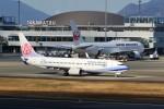 left eyeさんが、高松空港で撮影したチャイナエアライン 737-8MAの航空フォト(写真)