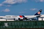 トロピカルさんが、成田国際空港で撮影したフライング・タイガー・ライン 747-124(SF)の航空フォト(写真)