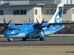 うすさんが、伊丹空港で撮影した天草エアライン ATR-42-600の航空フォト(写真)
