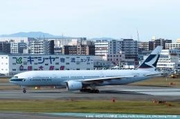 tabi0329さんが、福岡空港で撮影したキャセイパシフィック航空 777-267の航空フォト(写真)