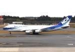justice2002さんが、成田国際空港で撮影した日本貨物航空 747-4KZF/SCDの航空フォト(写真)