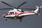 YAMMARさんが、仙台空港で撮影した東北エアサービス AW169の航空フォト(写真)