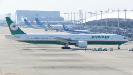 誘喜さんが、関西国際空港で撮影したエバー航空 777-35E/ERの航空フォト(写真)