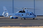 kaeru6006さんが、東京ヘリポートで撮影したエアバス・ヘリコプターズ・ジャパン AS365N2 Dauphin 2の航空フォト(写真)