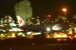 ファインディングさんが、羽田空港で撮影した航空自衛隊 747-47Cの航空フォト(写真)