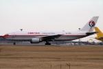 RJFT Spotterさんが、成田国際空港で撮影した中国東方航空 A300B4-605R(F)の航空フォト(写真)