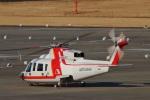 reonさんが、名古屋飛行場で撮影した朝日航洋 S-76Cの航空フォト(写真)