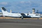よっしぃさんが、名古屋飛行場で撮影した国土交通省 航空局 DHC-8-315Q Dash 8の航空フォト(写真)