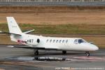 tabi0329さんが、福岡空港で撮影した中日本航空 560 Citation Vの航空フォト(写真)