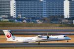 菊池 正人さんが、伊丹空港で撮影した日本エアコミューター DHC-8-402Q Dash 8の航空フォト(写真)