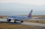 CB20さんが、関西国際空港で撮影したチャイナエアライン A350-941XWBの航空フォト(写真)