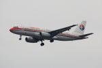 こだしさんが、成田国際空港で撮影した中国東方航空 A320-232の航空フォト(写真)