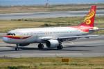 turenoアカクロさんが、関西国際空港で撮影した香港エクスプレス A320-214の航空フォト(写真)