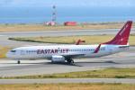 turenoアカクロさんが、関西国際空港で撮影したイースター航空 737-86Jの航空フォト(写真)