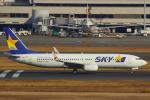 LTD.EXP.DreamLinerさんが、羽田空港で撮影したスカイマーク 737-86Nの航空フォト(写真)