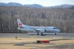 wingace752さんが、釧路空港で撮影した北海道エアシステム 340B/Plusの航空フォト(写真)
