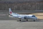 wingace752さんが、釧路空港で撮影した日本エアコミューター 340Bの航空フォト(写真)