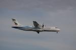 しかばねさんが、スワンナプーム国際空港で撮影したバンコクエアウェイズ ATR-72-600の航空フォト(写真)