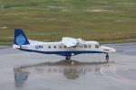 korosukeさんが、南紀白浜空港で撮影した宇宙航空研究開発機構 228-202の航空フォト(写真)
