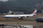 MOHICANさんが、福岡空港で撮影したチャイナエアライン A340-313Xの航空フォト(写真)
