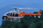 アミーゴさんが、松本空港で撮影した新日本ヘリコプター 407の航空フォト(写真)