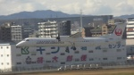 commet7575さんが、福岡空港で撮影した日本エアコミューター DHC-8-402Q Dash 8の航空フォト(写真)