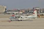 TAOTAOさんが、青島流亭国際空港で撮影した中国海監 Y-12の航空フォト(写真)