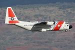 JRF spotterさんが、カラエロア空港で撮影したアメリカ沿岸警備隊 C-130 Herculesの航空フォト(写真)