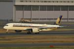 ぼういんぐべえすさんが、羽田空港で撮影したシンガポール航空 A350-941XWBの航空フォト(写真)