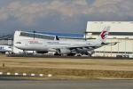 ポン太さんが、成田国際空港で撮影した中国東方航空 A330-343Xの航空フォト(写真)
