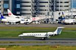 Dojalanaさんが、羽田空港で撮影した金鹿航空 G500/G550 (G-V)の航空フォト(写真)