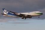 木人さんが、成田国際空港で撮影した日本貨物航空 747-4KZF/SCDの航空フォト(写真)