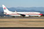 apphgさんが、静岡空港で撮影した中国東方航空 737-89Pの航空フォト(写真)