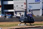 Miyabi24さんが、東京ヘリポートで撮影した日本フライトセーフティ R44 Raven IIの航空フォト(写真)