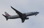 MOHICANさんが、福岡空港で撮影したチャイナエアライン 737-8ALの航空フォト(写真)
