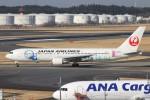 青春の1ページさんが、成田国際空港で撮影した日本航空 767-346/ERの航空フォト(写真)