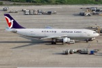 JRF spotterさんが、マカオ国際空港で撮影したマカオ航空 A300B4-622R(F)の航空フォト(写真)