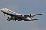 プリン賢さんが、台湾桃園国際空港で撮影した日本貨物航空 747-8KZF/SCDの航空フォト(写真)