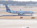 HANEDA 747さんが、成田国際空港で撮影したマンダリン航空 737-8SHの航空フォト(写真)