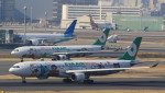 VIPERさんが、羽田空港で撮影したエバー航空 A330-302Xの航空フォト(写真)