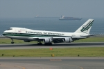 RJFT Spotterさんが、中部国際空港で撮影したエバーグリーン航空 747-230B(SF)の航空フォト(写真)