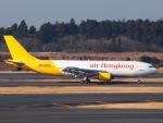 51ANさんが、成田国際空港で撮影したエアー・ホンコン A300F4-605Rの航空フォト(写真)