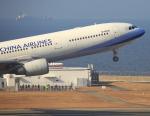 タミーさんが、中部国際空港で撮影したチャイナエアライン A330-302の航空フォト(写真)