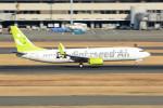 daisuke1228さんが、羽田空港で撮影したソラシド エア 737-86Nの航空フォト(写真)