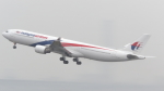 誘喜さんが、関西国際空港で撮影したマレーシア航空 A330-323Xの航空フォト(写真)
