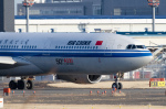 中国国際航空