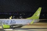 スターアライアンスKMJ H・Rさんが、熊本空港で撮影したソラシド エア 737-86Nの航空フォト(写真)