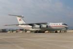 sunagimoさんが、元山葛麻空港で撮影した高麗航空 Il-76MDの航空フォト(写真)