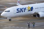 ShiShiMaRu83さんが、神戸空港で撮影したスカイマーク 737-8HXの航空フォト(写真)